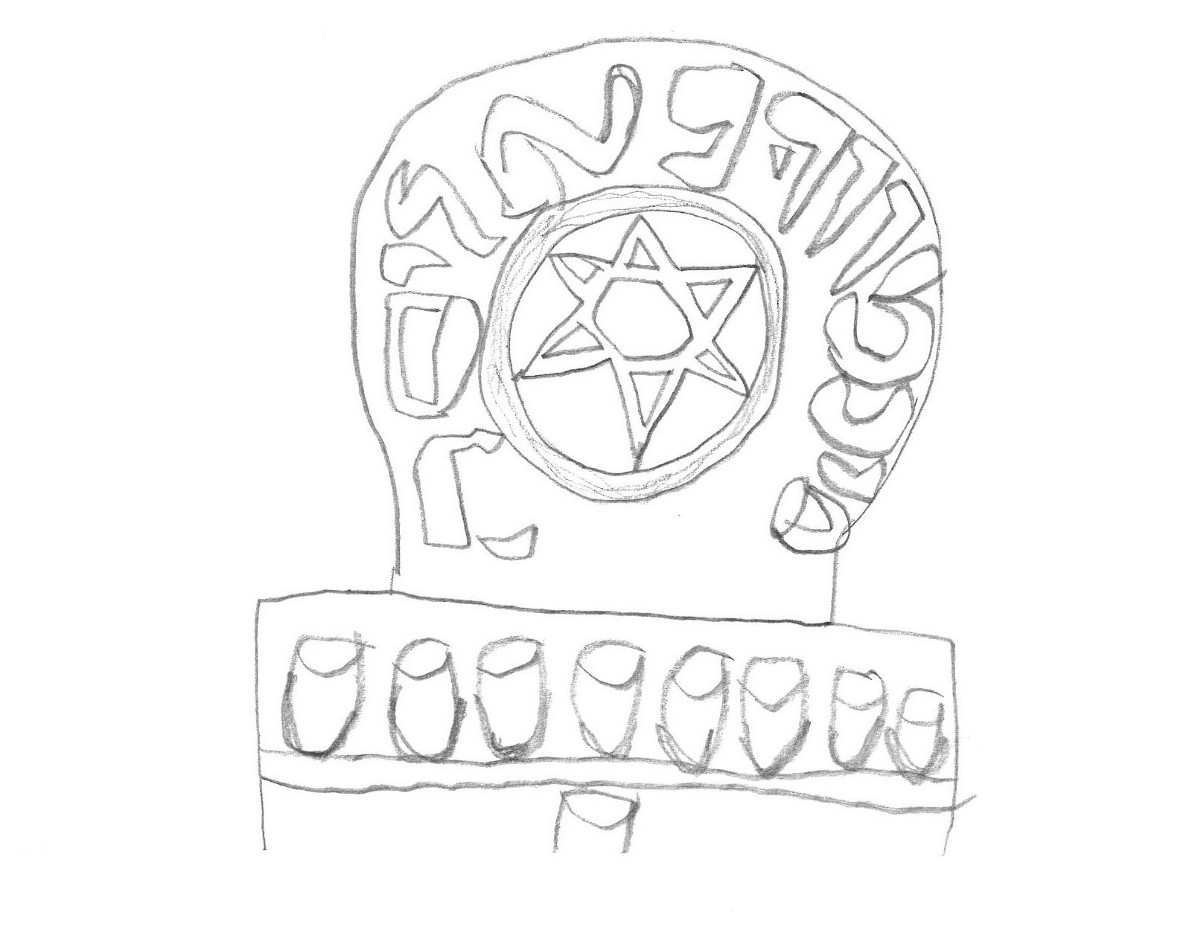 Jewish Museum Drawing by Jacob