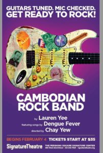 A poster with information about the show Cambodian Rock Band.